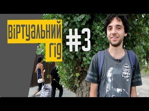 Сайт знакомств  Ужгород: бесплатные знакомства в