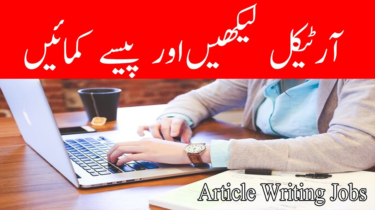 online article writing jobs in online article writing jobs in