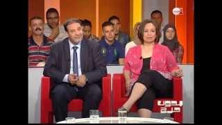 بدون حرج: المغاربة والتواصل (حلقة كاملة)