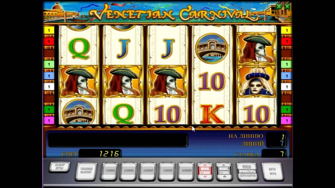 азарт плей казино