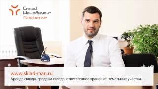 видео Каталог недвижимости - продажа офисов - страница 2