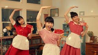 土屋太鳳、広瀬すず&松井愛莉とハイテンションのダンス披露 メーキング映像も公開 広瀬すず 動画 17