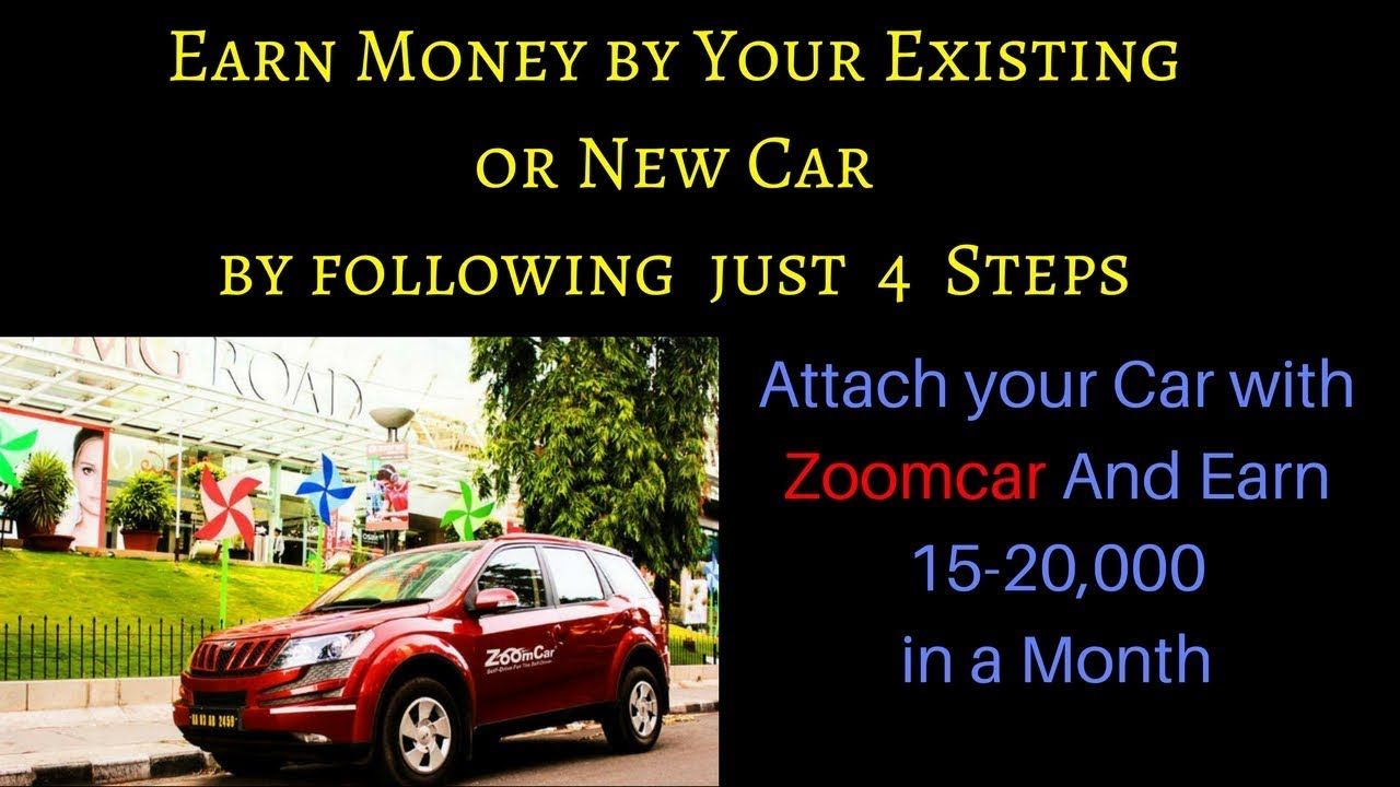 How Can You Attach Your Car With Zoomcar