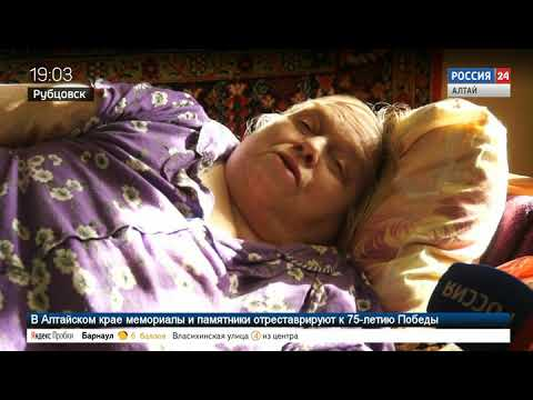 В Рубцовске учитель с 40-летним стажем нуждается в помощи