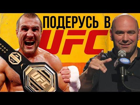 """Сергей  Ковалев: """"За правильные деньги подерусь в UFC!"""" / Sergey """"Krusher"""" Kovalev WBO Champion"""