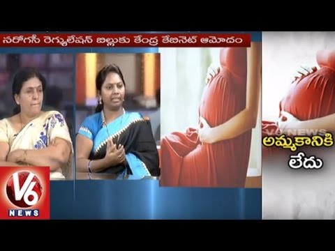 Special Debate On Surrogacy | India Proposes To Ban Commercial Surrogacy | 5 PM Discussion | V6 News