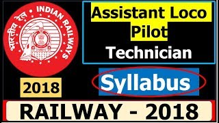 Railway ALP & Technician Syllabus , Exam Pattern 2018  