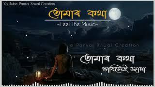 Tumar Kotha Bhabilei Jana || Papon New Song || Status Video || 2020 ❤️