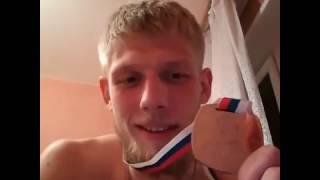 Скачать Александр Захаров