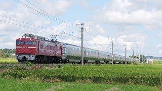 奥羽本線鶴ヶ坂付近と浪岡付近で尾久車両センターに返却回送される『カ...