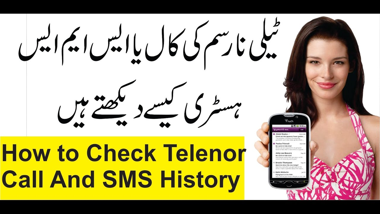 How to Check Telenor Call And SMS History