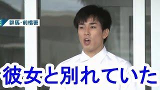 高畑裕太が事件後に彼女と別れていた! Yuta Takahata parted from his ...
