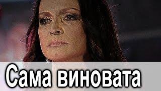 Что случилось с лицо Софии Ротару.   Огромная потеря . Последние новости СЕГОДНЯ !