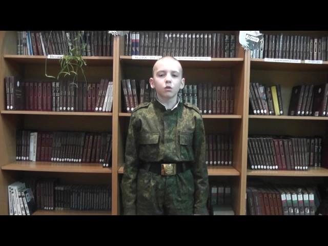 Изображение предпросмотра прочтения – РоманИсаев читает отрывок изпроизведения «Бородино» М.Ю.Лермонтова