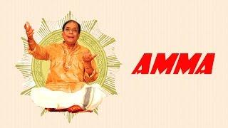 DR.M BALAMURALIKRISHNA l LIVE concert l Amma Anantha