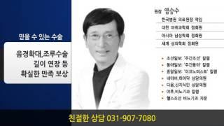 코넬비뇨기과 일산점_경기 고양시_비뇨기과