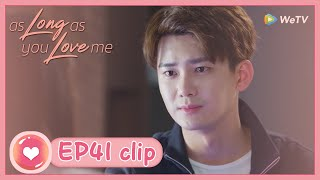【ENG SUB】As Long as You Love Me EP41 Clip: Xiao Meng encouraged Yan to recognized his mother
