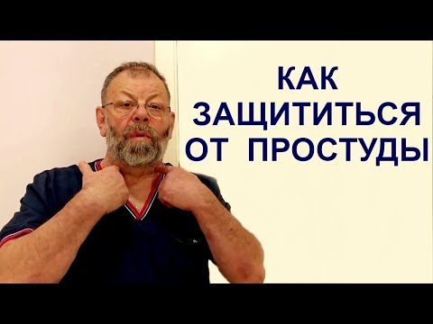 Гимнастика Шишонина для шеи - комплекс упражнений, отзыв