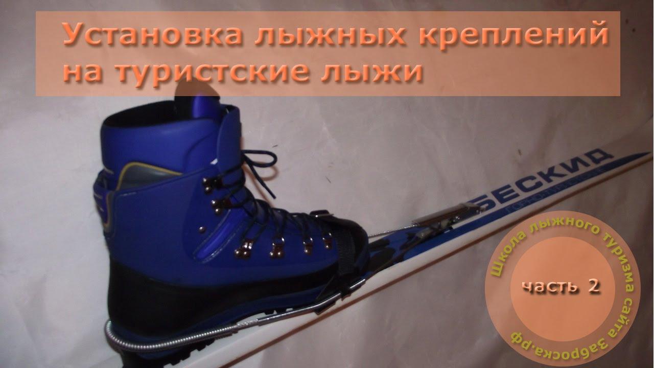 Как намазать лыжи. Нанесение парафина на лыжи - YouTube