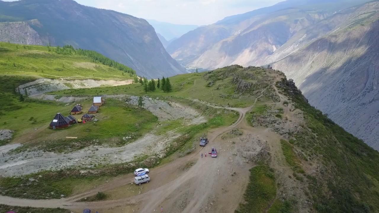 Перевал Кату-Ярык с снятый с квадрокоптера. - YouTube