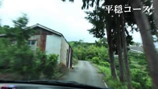 標高240m近くの山の上に有田川町立西ケ峯小学校がある。 母の母校で...