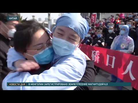Как врачи во всем мире борются за жизни зараженных коронавирусом