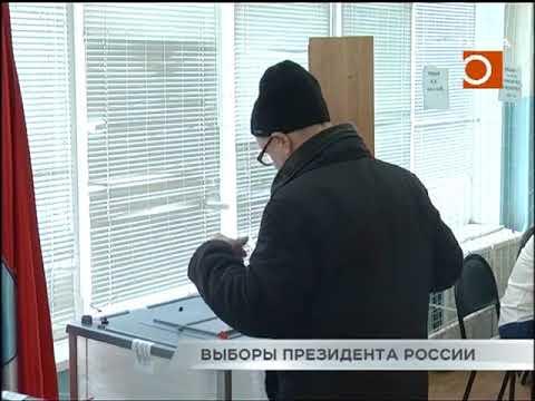 Самарская область приняла участие в выборах президента