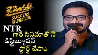 Distributor Vijay Speech | Jai Simha Success Celebrations | Balakrishna, Nayanthara | K.S.Ravikumar
