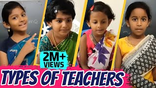 Types of teachers| kids teacher game | ini's galataas