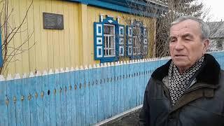 Смотреть сериал Тайны творчества писателя А С Иванова  (  документально-исторический сериал ; Ч ) онлайн