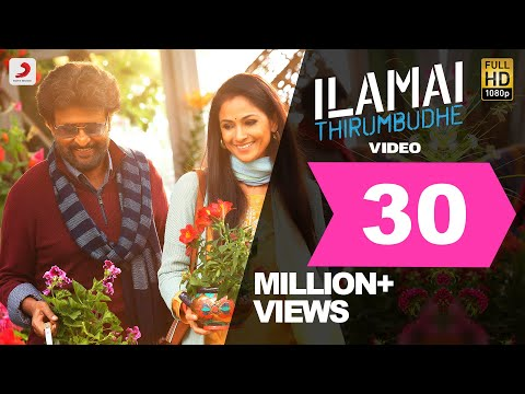 petta---ilamai-thirumbudhe-official-video-(tamil)-|-rajinikanth,-simran-|-anirudh-ravichander