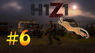 H1Z1 Just Survive ep 6 - Лъвският скок на смъртта?