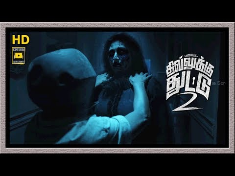 Dhilluku Dhuddu 2 Full Movie | Finally Ghost Revealed | Horror Comedy | Santhanam Comedy