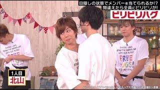Kis-My-Ft2 / 「KIS-MY-TVスペシャル!〜キスハグ大作戦〜」ダイジェストMOVIE(8th ALBUM「FREE HUGS!」<初回盤B>収録)