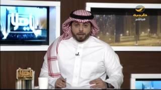 برنامج ياهلا يعرض رد وزارة العمل على حالة المعنفة خديجة