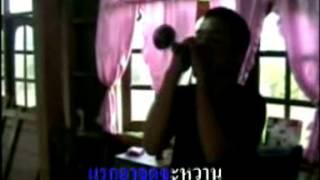 แผ่วปลาย-Flame(Karaoke)
