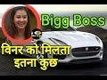 इनाम में बिग्ग बॉस-11 की विनर शिल्पा शिंदे को कितनी मोटी रकम मिली   Reward Given To Shilpa Shinde