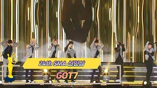 [제24회 서울가요대상] 신인상 공연 GOT7(♬ 하지하지마)