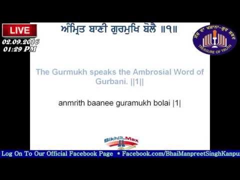 LIVE Done from Guru Gobind Singh Park, Guru Nanak Pura, JAIPUR (Morning Hazri)