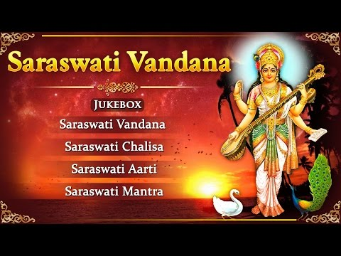 Saraswati Vandana   Saraswati Mantra   Saraswati Chalisa   Bhakti Songs