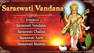 Saraswati Vandana, Chalisa, Aati, Mantra | Vasant Panchami Special | Bhakti Songs