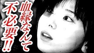 【驚愕事実】山口智子唐沢寿明が子供を作らない理由が○○だったwww2人の...