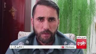 LEMAR NEWS 05 August 2018 /۱۳۹۷ د لمر خبرونه د زمري ۱۴ نیته