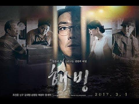 bluebeard 2017 korean movie review youtube