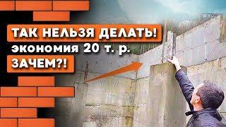 Строй-обзор: ошибки при заливке железобетонных конструкций