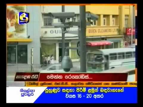 Sri Lanka - Colombo  under 24 hour CCTV surveillance