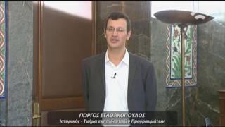 Βουλή - Ενημέρωση     ( 25/09/2016)