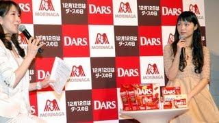 女優の宮崎あおいさんが12月5日、東京都内で行われた森永製菓のチョコレ...