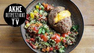 Γεμιστά μπιφτέκια και σαλάτα με κινόα Επ.29 | Kitchen Lab TV