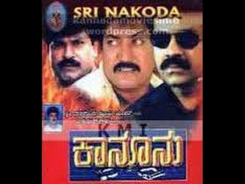 Full Kannada Movie 2001 | Kanoonu | Charanraj, B C Patil.